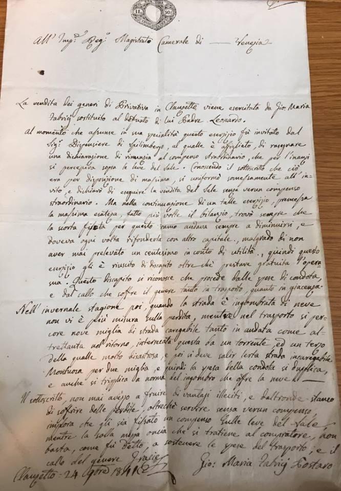 """Istanza di Gio Maria Fabricio """"postaro"""""""